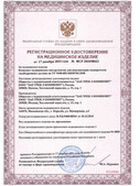 register_permit_2.jpg