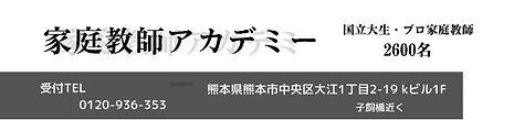 banner_02_edited.jpg