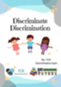 Discriminate Discrimination cover.jpg