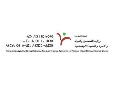 ministeresolidarite_maroc