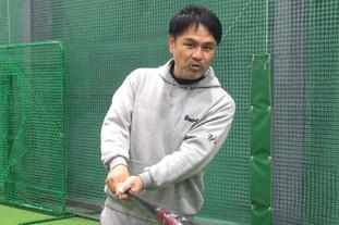 鈴木健氏が流し打ち、打球の飛ばし方をアドバイス