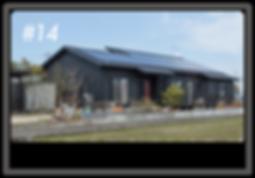大容量の太陽光発電システムとのびのび平屋の住まい