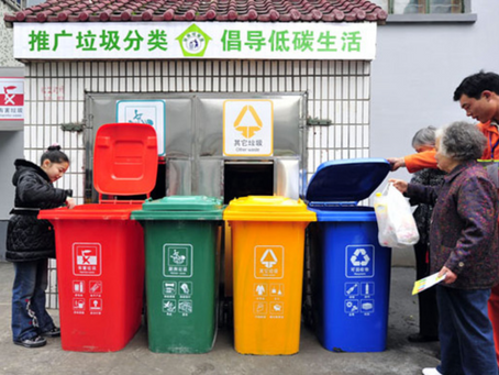 China and Zero Waste Cities scheme: What does it all mean? 中国和零浪费城市计划:这一切代表着什么呢?