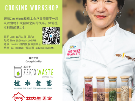 11.21 Sustainable Plant-Forward Cooking Workshop