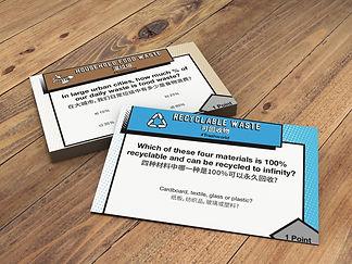 cards_trash.jpg