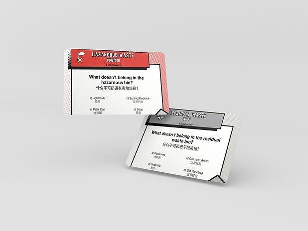 cards_trash_2.jpg