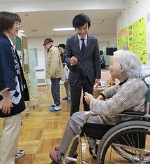 日野市議会議員候補 新井ともはる 新井智陽 無所属 福祉 高齢者