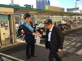 日野市議会議員候補 新井ともはる 新井智陽 無所属 放置自転車ゼロ 放置自転車対策