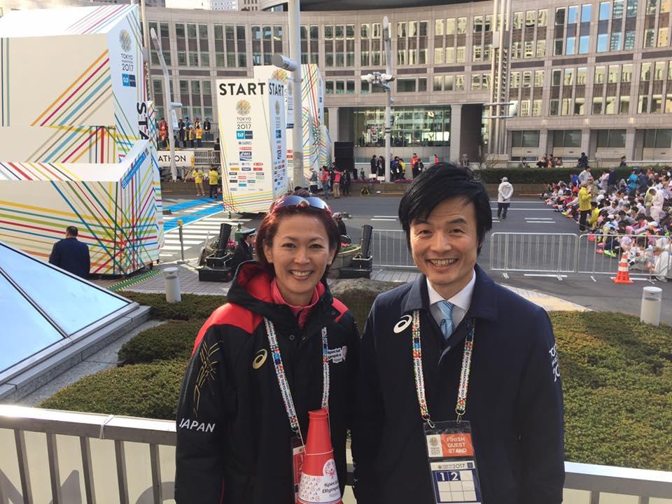 有森裕子さんと東京マラソン2017
