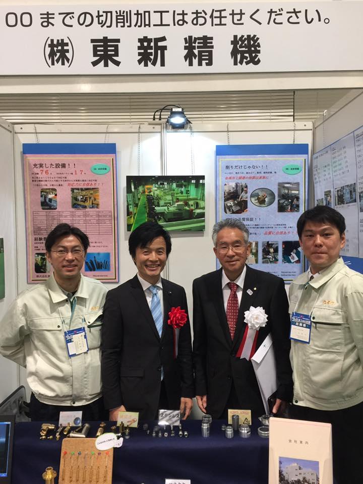 日野市商工会 佐藤光弘会長と たま工業交流展