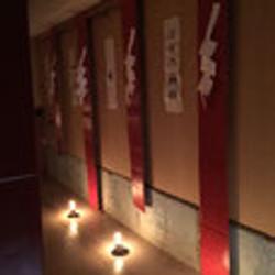 ばすけ神社