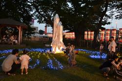 illumination cosmic night in NOSHIRO