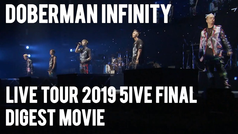 『DOBERMAN INFINITY LIVE TOUR 2019 5IVE ~必ず会おうこの約束の場所で~』FINAL DIGEST MOVIE