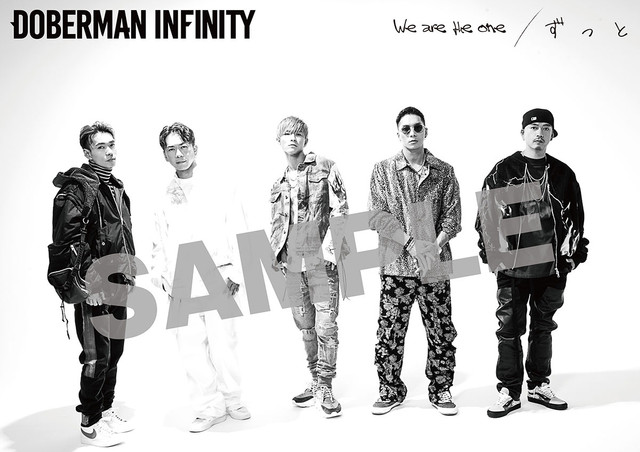 DOBERMAN INFINITY 9th Single 「We are the one / ずっと」 2019.11.27(wed)release