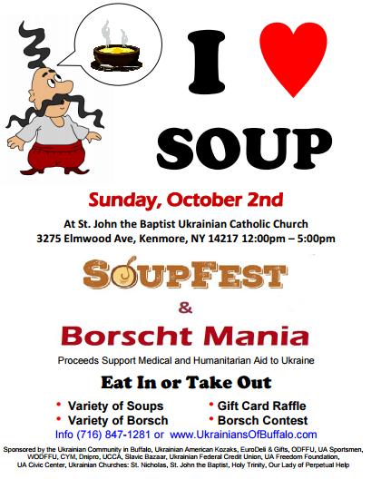 Фестиваль Зупи - Soup Fest 2016