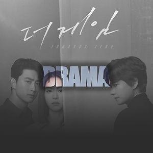 program-info---drama.jpg