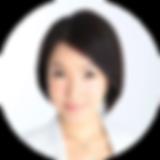 5-2_谷本有香.png