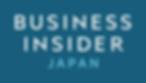 【確定】businessinsider.png
