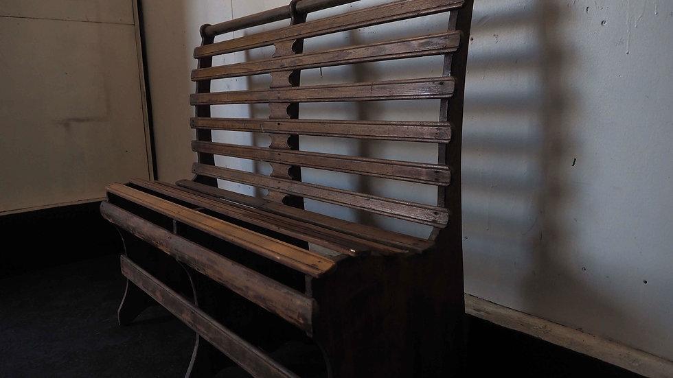 Rail bench