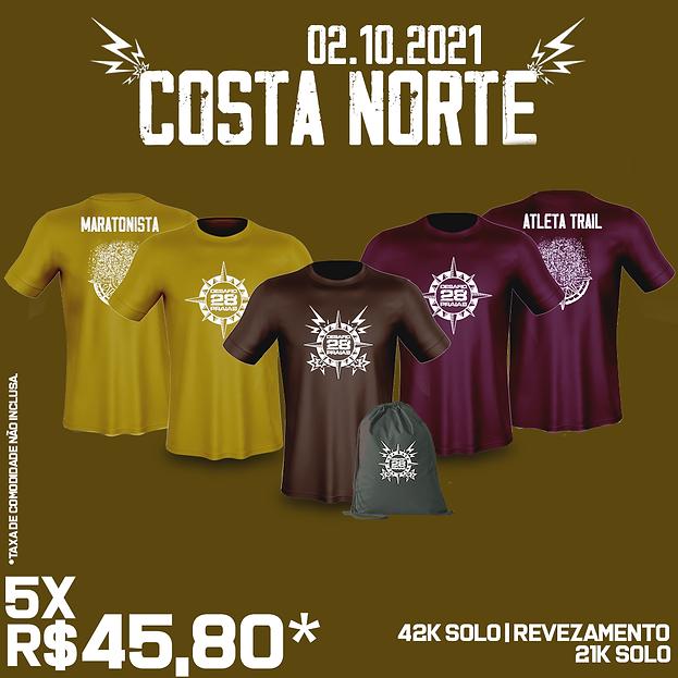 kit-norte-2021.png