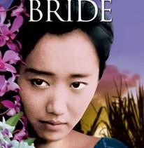 映画『Picture Bride/ピクチャーブライド』で知る一番最初にアメリカに移住した日本人たちの話