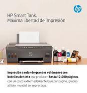 HP_Smart_Tank_HTML_gif.jpg