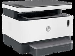 HP_Neverstop_imagen_2.png