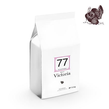 Victoria 7,5kg dla kota