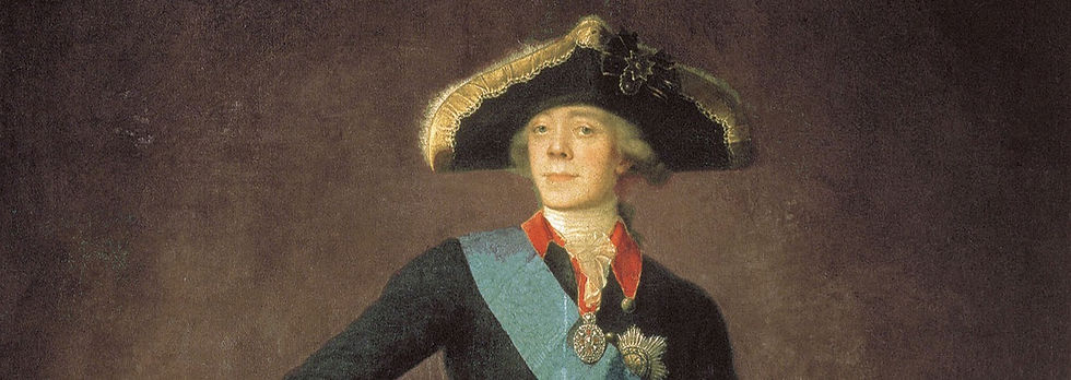 Paul_I_of_Russia_by_Stepan_Shchukin_(179