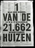 Joodse-huizen-poster-vrijst.png