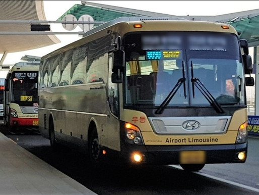 Incheon Airport bus information