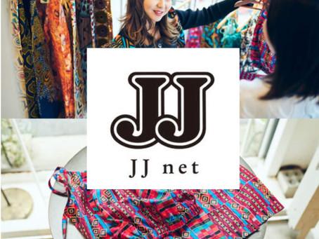 ファッション誌JJ にAy独占インタビュー掲載!