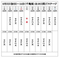 スクリーンショット 2021-05-31 13.50.29.png