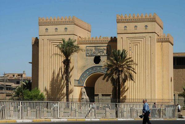 Iraq's Flawed Anti-Corruption Strategy