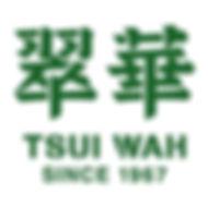 Tsui-Wah-Logo.jpg