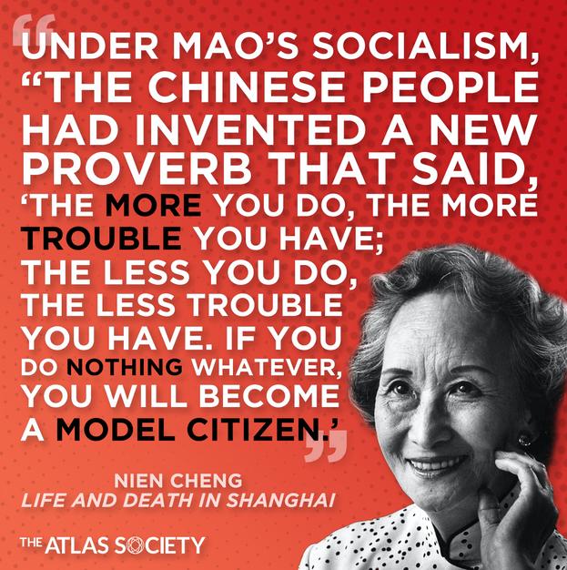 TAS_SOCIALISM_CHENG.png