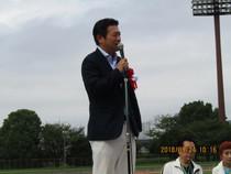 エチオピア協会主軸による、第一回アフリカ大運動会開催