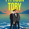 TyphoonToby_Digital_HighRes.jpg