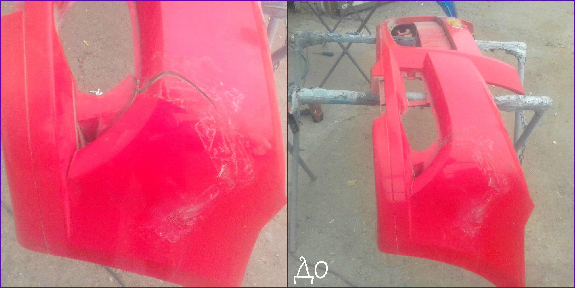 Тотальный ремонт бампера