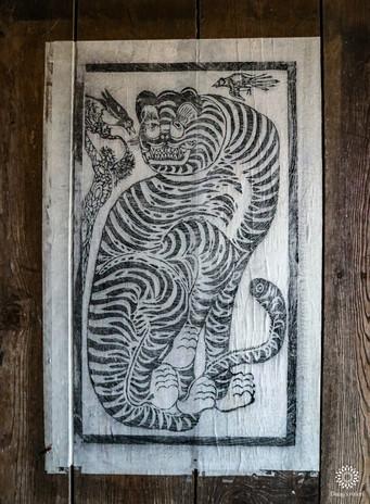 Minhwa of a tiger, Seoul, South korea
