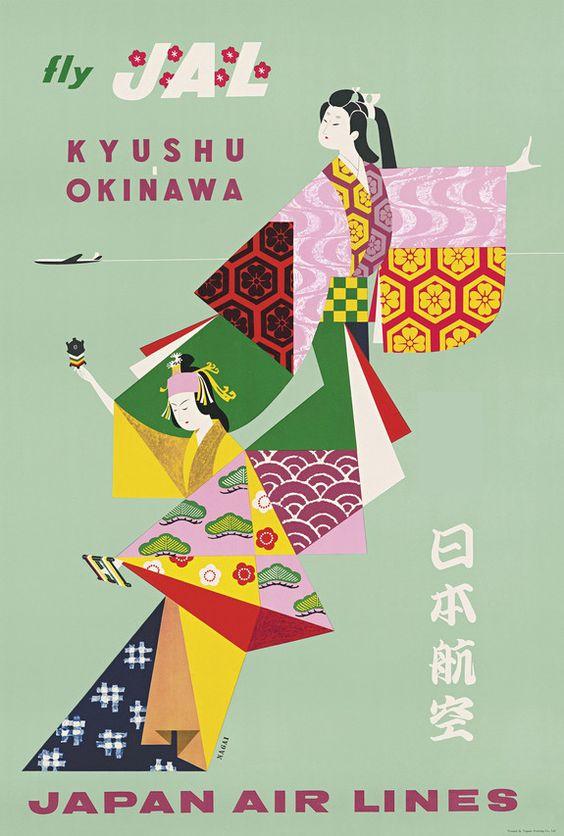 Vintage Japanese airline advertisements