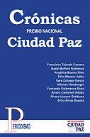 Portada Libro Cronicas.jpg