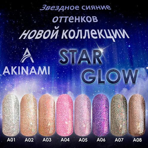 Коллекция Star Glow