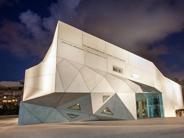 מוזיאון תל אביב Tel Aviv Museum