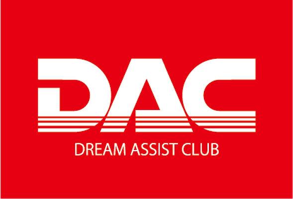 DAC_logo-2500px.jpg