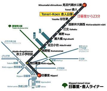 toneriliner_map.jpg