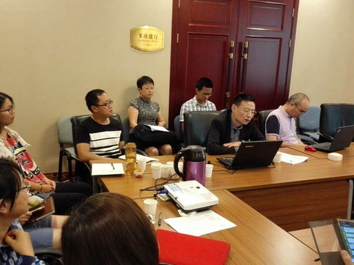 Seminar at Chinese Academy of Social Sciences (CASS)