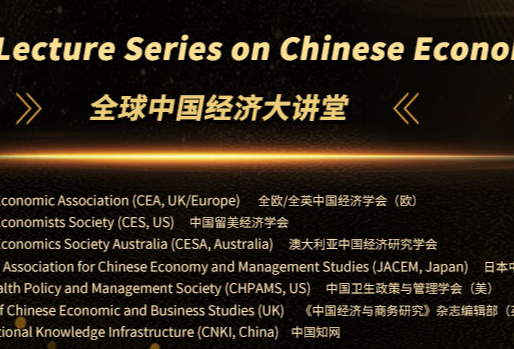 Online public lecture on China's energy transition