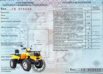 u_62a5c333c1da3886fe8041f24fa047b9_800.j
