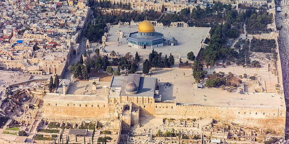 Exploring the Dome of the Rock Complex